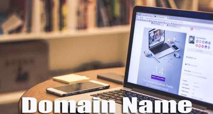 Keuntungan Mengganti Domain