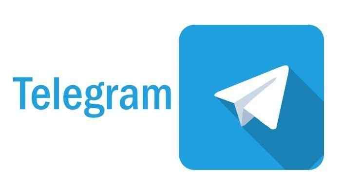 Apa itu Telegram Kekurangan dan Kelebihan Dalam Menggunakannya