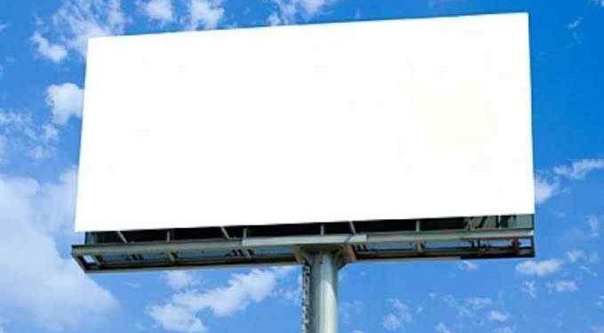 Pengertian Reklame Pengertian, Jenis, Fungsi, Tujuan dan Contoh